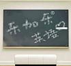 乐加乐ICS电子课