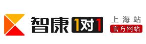 家教网_上海智康1对1教育