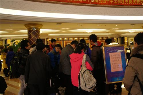 决赛各省代表队多数坐飞机抵达吉林省长春市,由决赛会务组接待