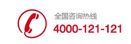 南京智康咨询电话