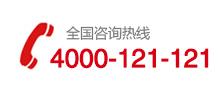 杭州智康在线报名