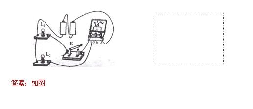 初三物理电学知识练习题:电路图与实物图的转换(7)