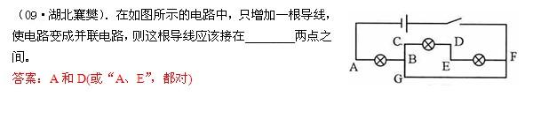 初三物理电学知识练习题:电路识别(2)
