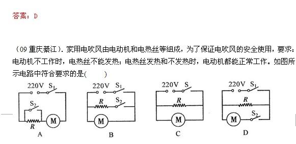 初三物理电学知识练习题:简单的电路设计(2)