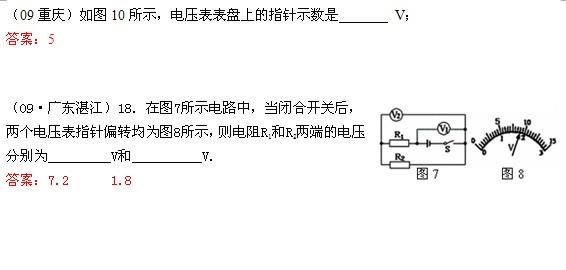 电路 电路图 电子 原理图 566_270