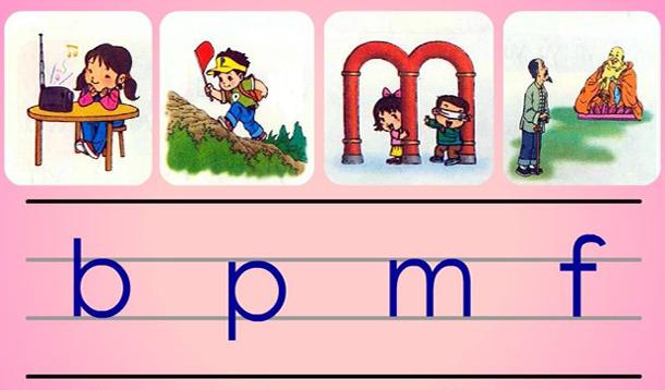 小学一年级拼音辅导
