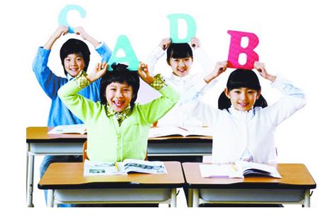 (4)注重时效      要培养孩子从小就有时间观念,采用多种方法图片