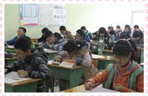 初中数学联赛初赛及决赛模考