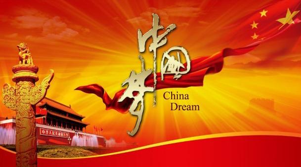 关于中国梦作文素材_中国梦ppt素材