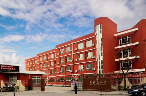 朝阳区的学校双语哪个好?公立小学南昌图片
