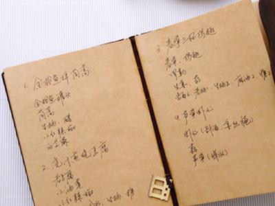 中考语文作文写作应急九大秘诀