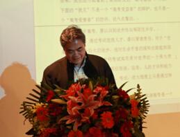 初等数学专家、国培计划首批国培专家罗增儒