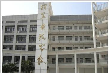 深圳耀华实验学简介及中考录取分数线