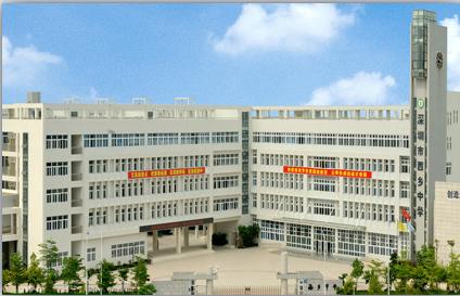 深圳西乡高级中学简介及中考录取分数线