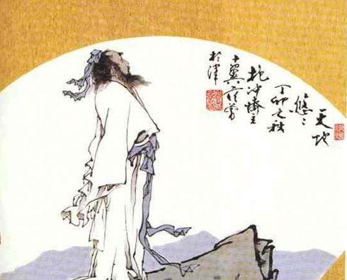 2015北京中考新增文言文登幽州台歌