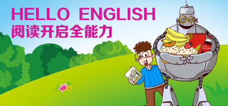 Hello English一二年级课程体系