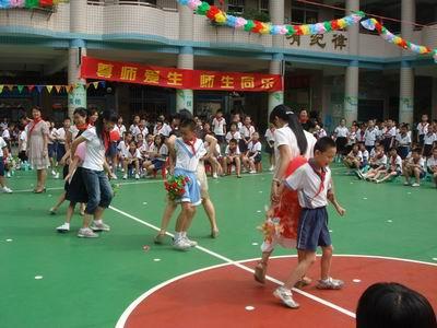 广州市越秀区杨箕小学学位房及对口中学