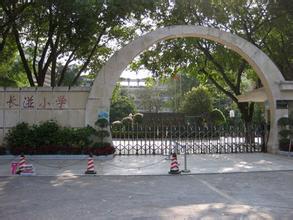 美国天河学位区长中学房及对口小学的小学英语广州图片