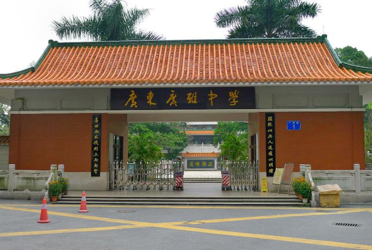 2015年广州(荔湾)广雅实验学校小学招生工作方案