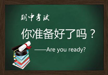 中期中考试即将来临,下面为大家整理了一些2013期中考试试卷高清图片