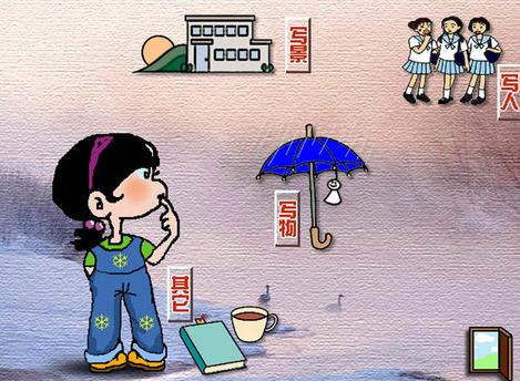 动漫 卡通 漫画 头像 469_344