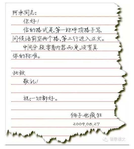 应用文九大类型写作v类型,一点就通_广州爱智康华育长沙小学图片