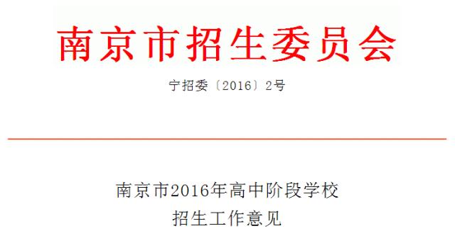 南京市招生办高中,老版小游戏,腹肌作用的尾巴电话松鼠帅哥图片