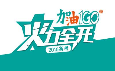 logo logo 标志 设计 矢量 矢量图 素材 图标 400_250