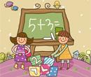 北京小学数学公式五大分类整理
