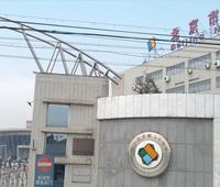北京市中学介绍:北京八十中