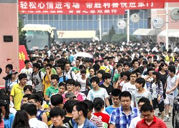 北京预测2016年高考作文