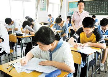北京高考志愿投档流程