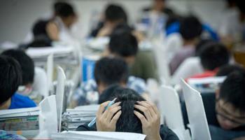 如何防止高考志愿被篡改
