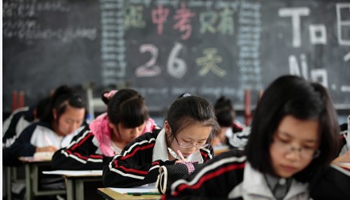 2016年北京市作文高中:高中回民_智康1对1的重点年轻学校图片
