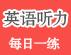 深圳爱智康期末冲刺课程