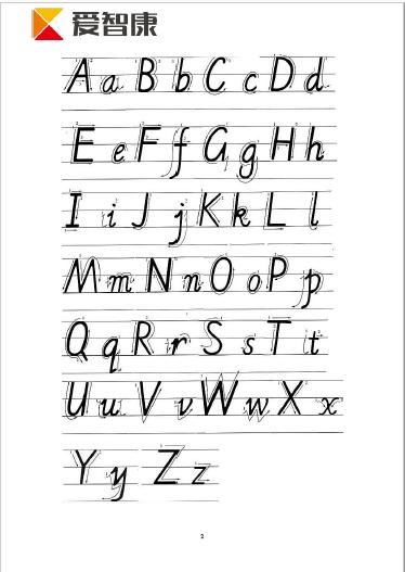 26个英文字母书写笔顺图解