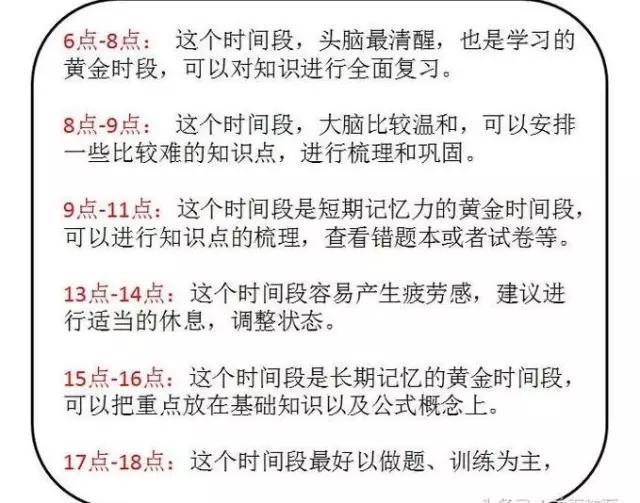 执行。本文来自: 2012北京高中开学时间高2012级(补习班):8月25日提醒各位学生按时到校报名,尽量不要提前、也不要推后。学校将在8月15日左右将开学注意事项、学生需带学习资料和物品,开车防抓取,学路网提供内容。   ----------------------------------------------------------------------------- 防抓取,学路网提供内容。   附:暑假每日学习作息时间表 (可以根据个人的情况调整) 大茶壶按字面意思来讲就是茶壶:茶壶,是一种泡