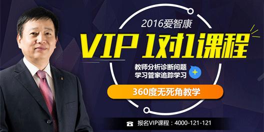 VIP1��1�γ�