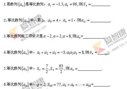等比数列的前n项和练习题-高中作文v高中5第二计划高中数学寒假图片