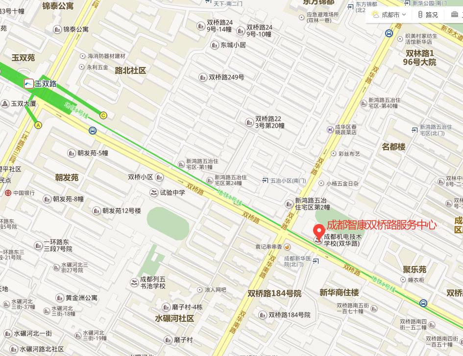 成都智康双桥服务中心