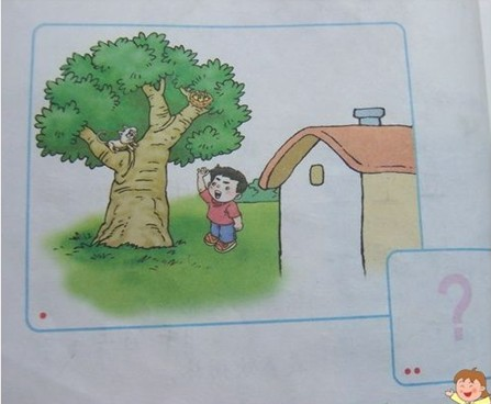 小学一年级看图写话练习题 4