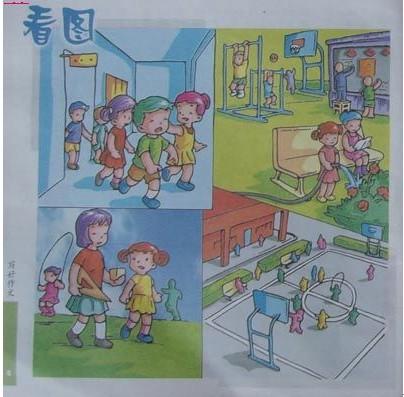 小学一年级看图写话练习题 12图片