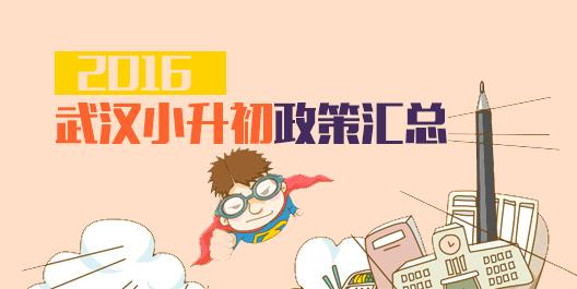 2017�人С���,�人С�������,2016С���������
