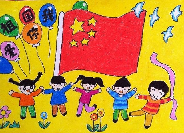 国庆节幼儿绘画作品