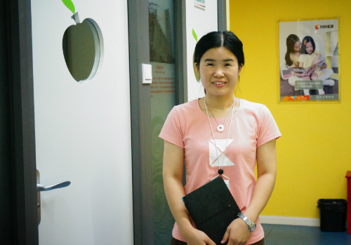 爱智康郑州站小学数学1对1老师王如意