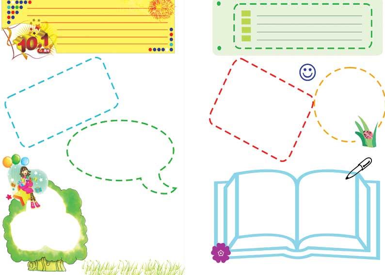 ppt 背景 背景图片 边框 模板 设计 素材 相框 794_567