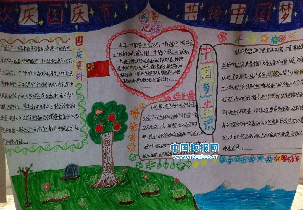 !每年的10月1日都是全中国人民鼓舞欢庆的日子,十月一日就是我们