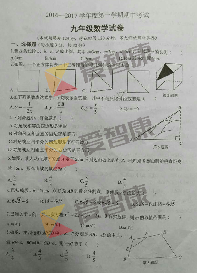 语文高中考了30几分但是数学,考了90分英语考了113分读初中很多梦见初中生图片