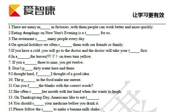 初二八年级英语典型例题(十二)