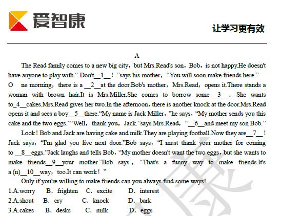 初二八年级英语典型例题(十三)
